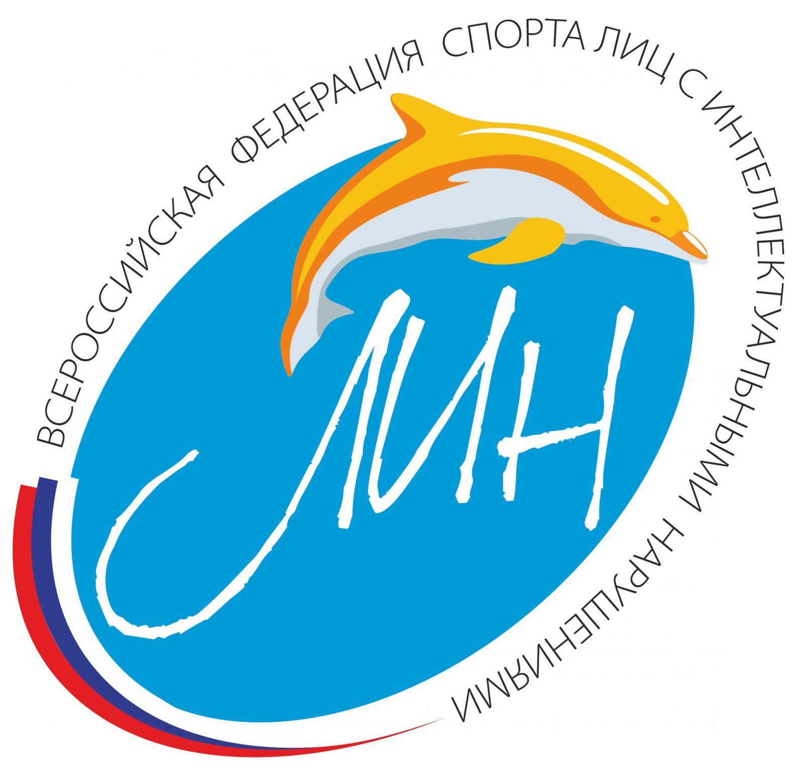 В Костроме завершились чемпионаты России по велоспорту шоссе, спортивной гимнастике и конному спорту лиц с интеллектуальными нарушениями