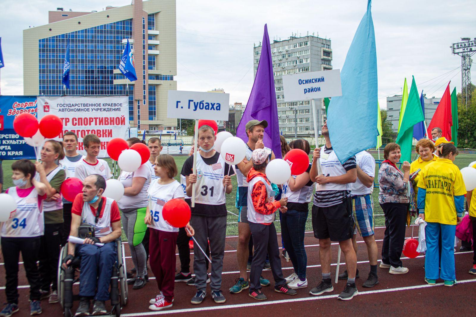 29 августа состоялся Спортивный праздник по легкой атлетике среди лиц с ОВЗ Пермского края, посвященный Всероссийскому Дню физкультурника