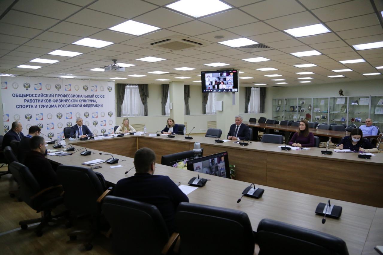 Руководители ПКР приняли участие в заседании Центрального Комитета Общероссийского профессионального союза работников физической культуры, спорта и туризма Российской Федерации