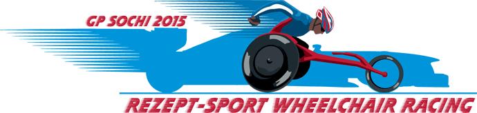 В России впервые пройдут Международные соревнования по гонкам на спортивных колясках среди инвалидов