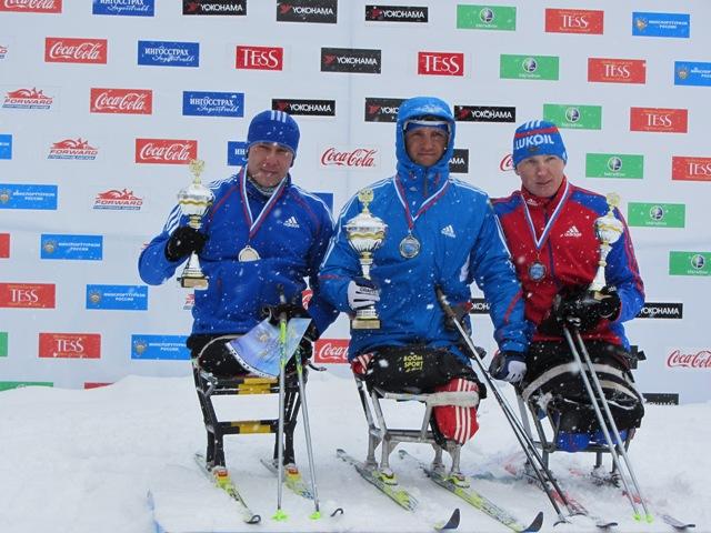 Результаты второго дня соревнований Чемпионата России по лыжным гонкам и биатлону среди спортсменов с поражением опорно-двигательного аппарата и нарушением зрения - тестового мероприятия к проведению Паралимпийских зимних игр 2014 года в Сочи