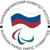 В. П. Лукин и М. Б. Терентьев в г. Сочи приняли участие в церемонии открытия XXII Олимпийских зимних игр