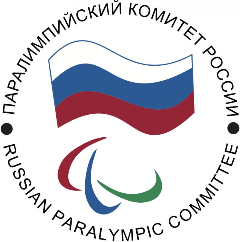 П.А. Рожков, А.А. Строкин, О.Н. Смолин прибыли в г. Омск (Омская область) с рабочим визитом по вопросам развития паралимпийского движения в регионе