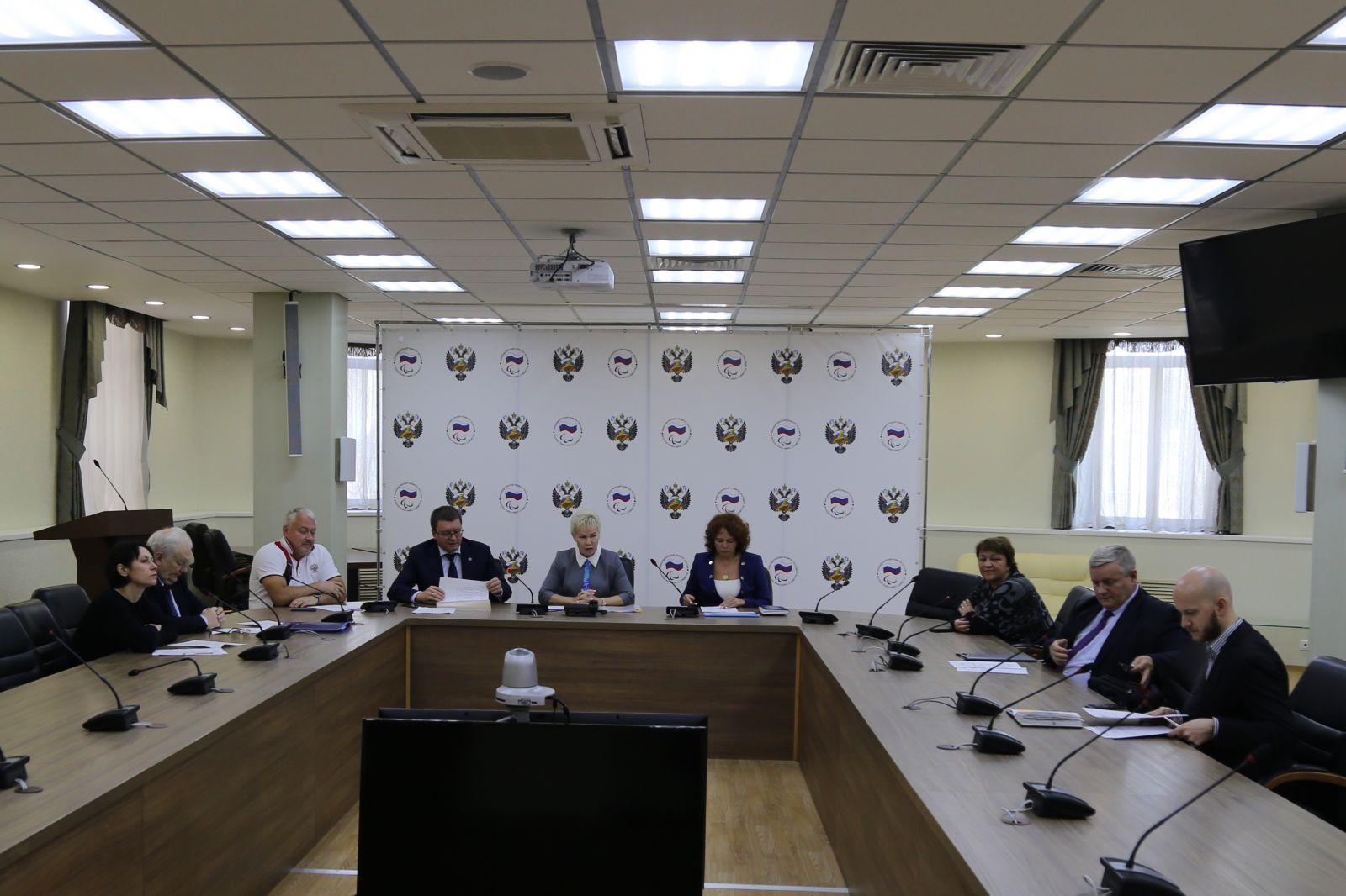 Р.А. Баталова в офисе ПКР провела заседание комиссии спортсменов ПКР