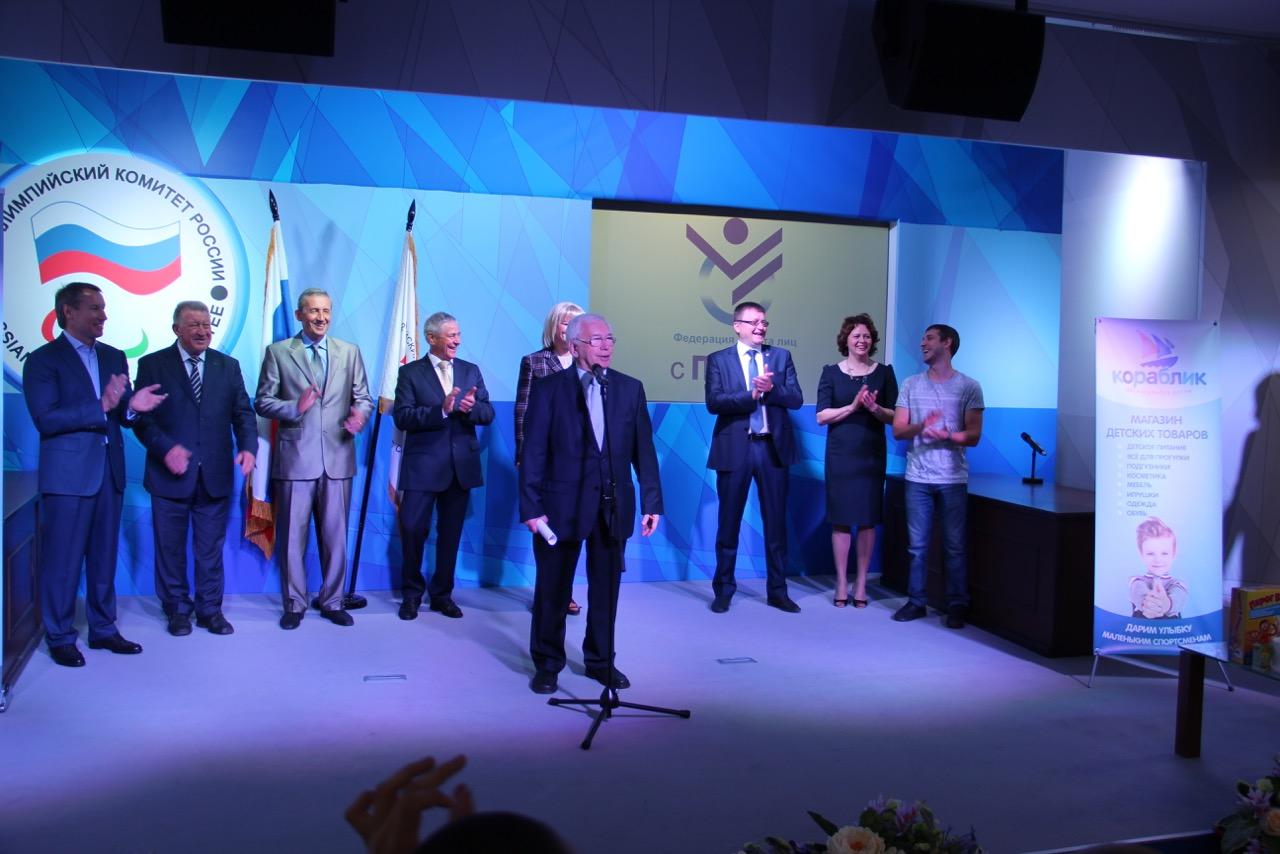 В актовом зале Паралимпийского комитета России состоялось торжественное открытие традиционного фестиваля паралимпийского спорта «Парафест»