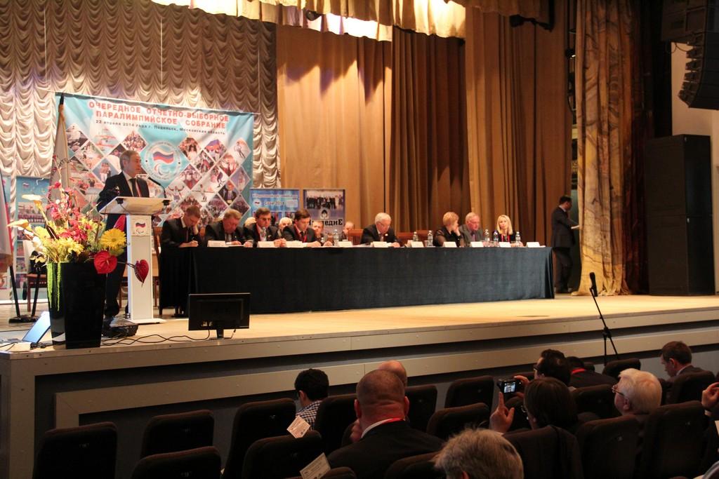 В г. Подольске завершилось очередное отчетно-выборное Паралимпийское собрание, где избраны руководящие органы ПКР
