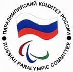 Руководители ПКР поздравили президента Сурдлимпийского комитета России А.Н. Романцова с 55-летним Юбилеем