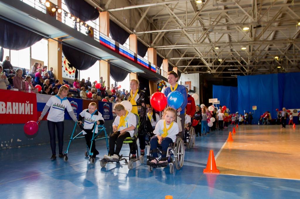 В г. Перми прошёл XVI Фестиваль спорта детей - инвалидов Пермского края