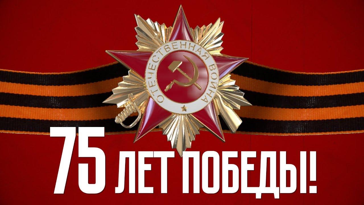 Российские пулевики с поражением опорно-двигательного аппарата приняли участие в Акции «75 выстрелов Победы», посвященной 75-летию Победы в Великой Отечественной войне