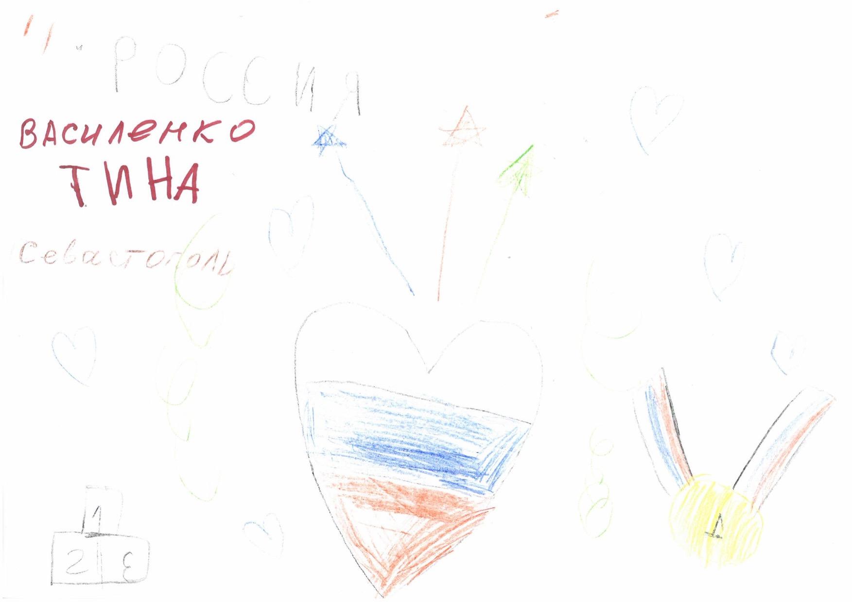 Жители Нахимовского муниципального округа г. Севастополя направили рисунки и пожелания в поддержку Паралимпийской сборной России