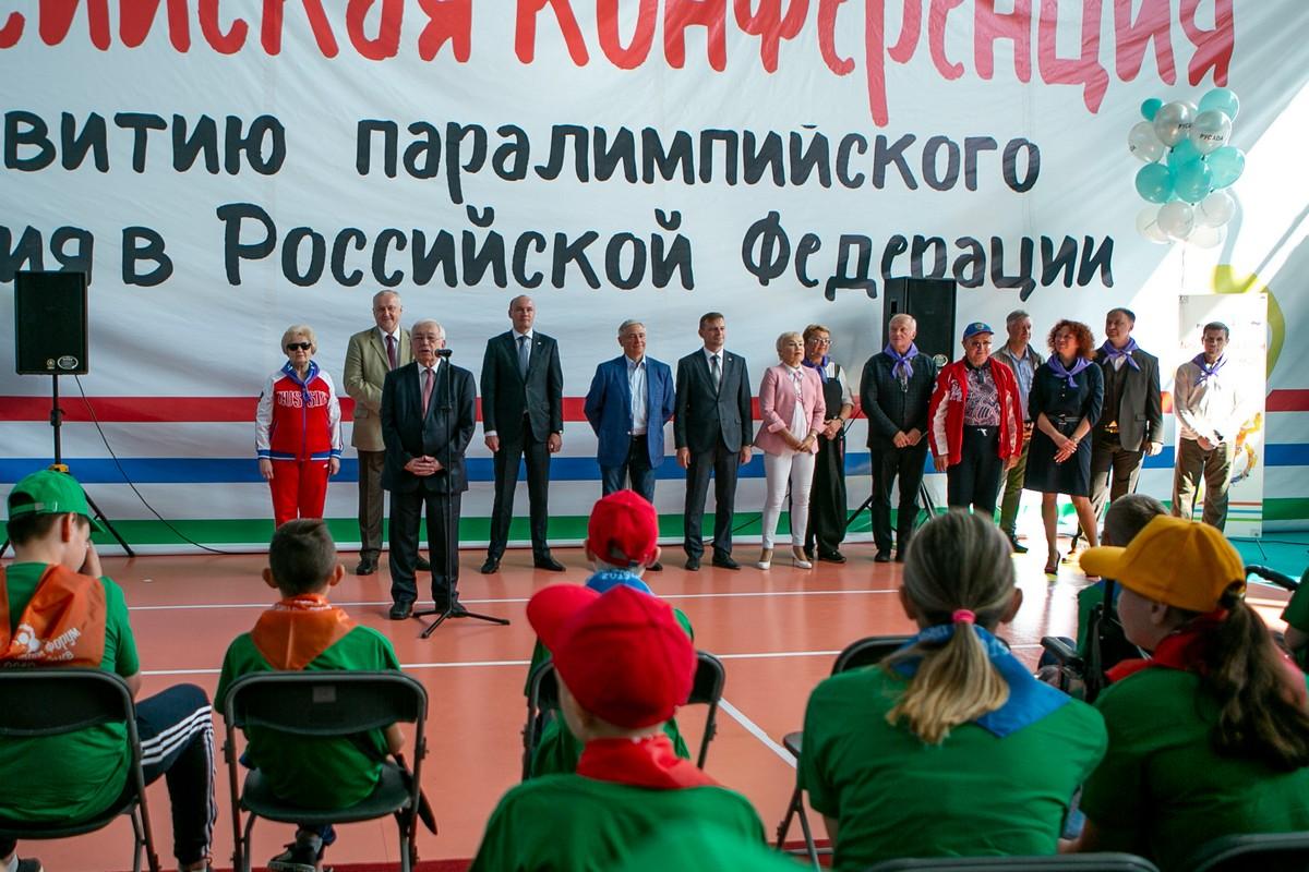 ПКР совместно с РУСАДА и Министерством спорта Сахалинской области в г. Южно-Сахалинске провели Антидопинговый форум юных паралимпийцев