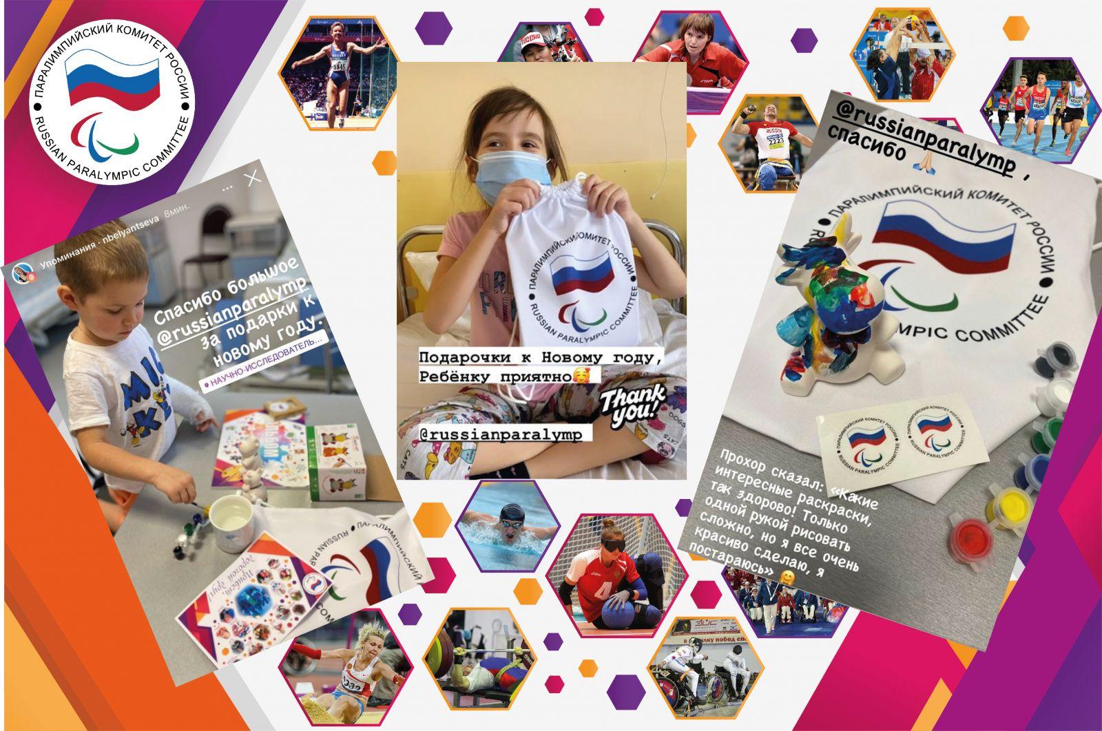 В рамках Международного дня инвалидов ПКР передал подарки для детей-пациентов НИИ неотложной детской хирургии и травматологии