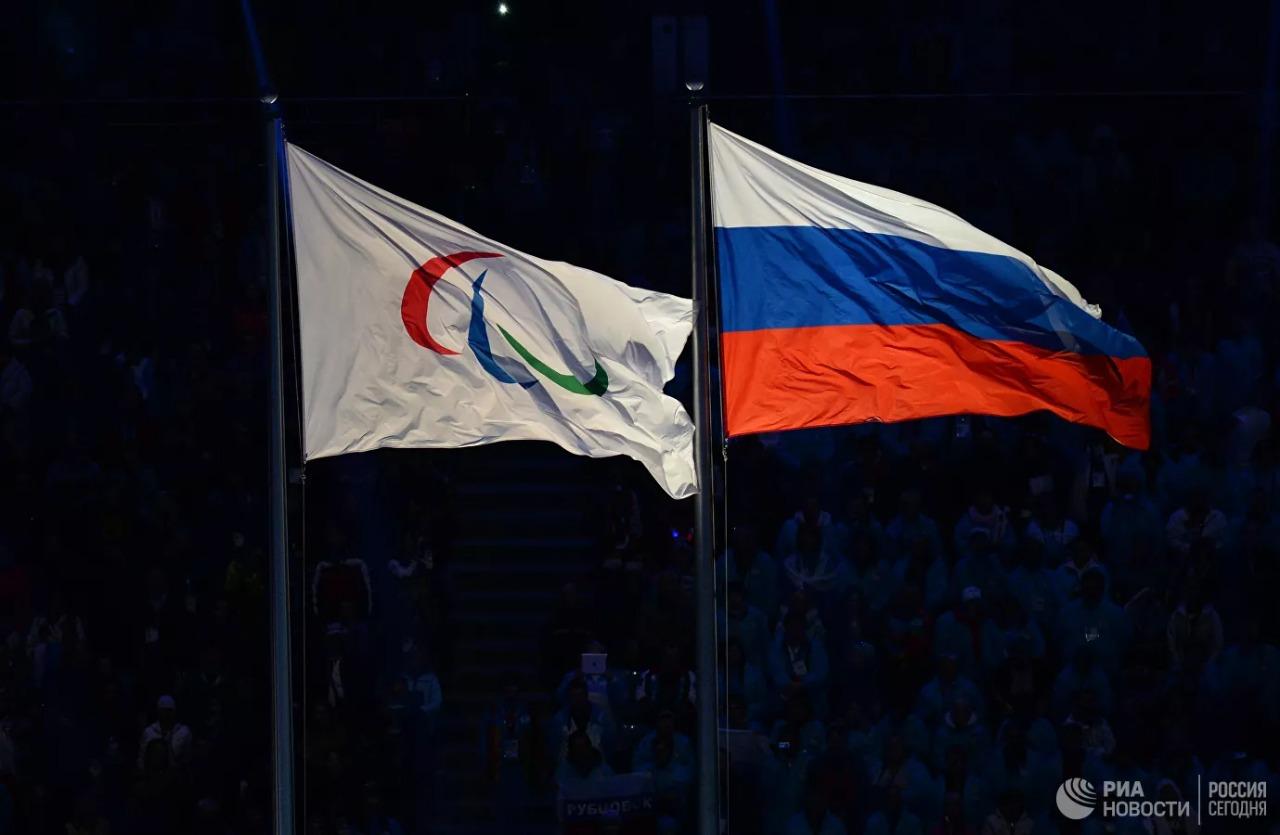 РИА Новости: Определен список мест для сборов команд России перед Паралимпиадой-2020