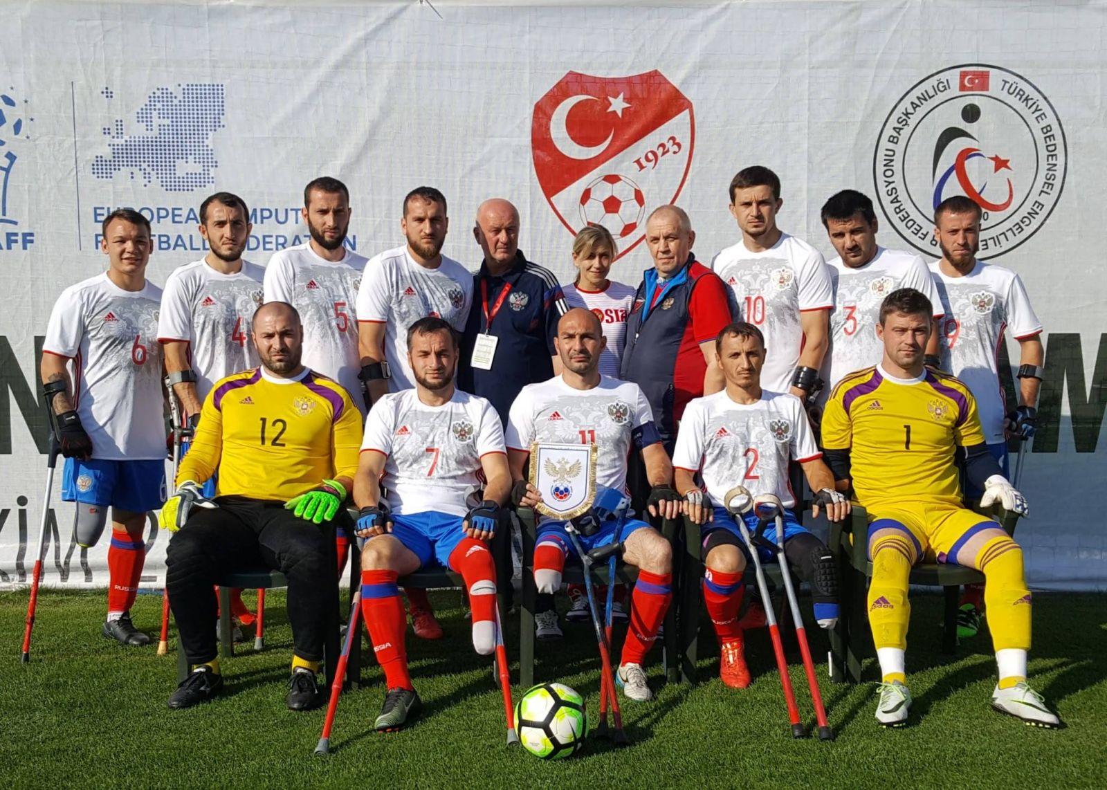 Сборная команда России по футболу ампутантов пробилась в четвертьфинал чемпионата Европы в Турции