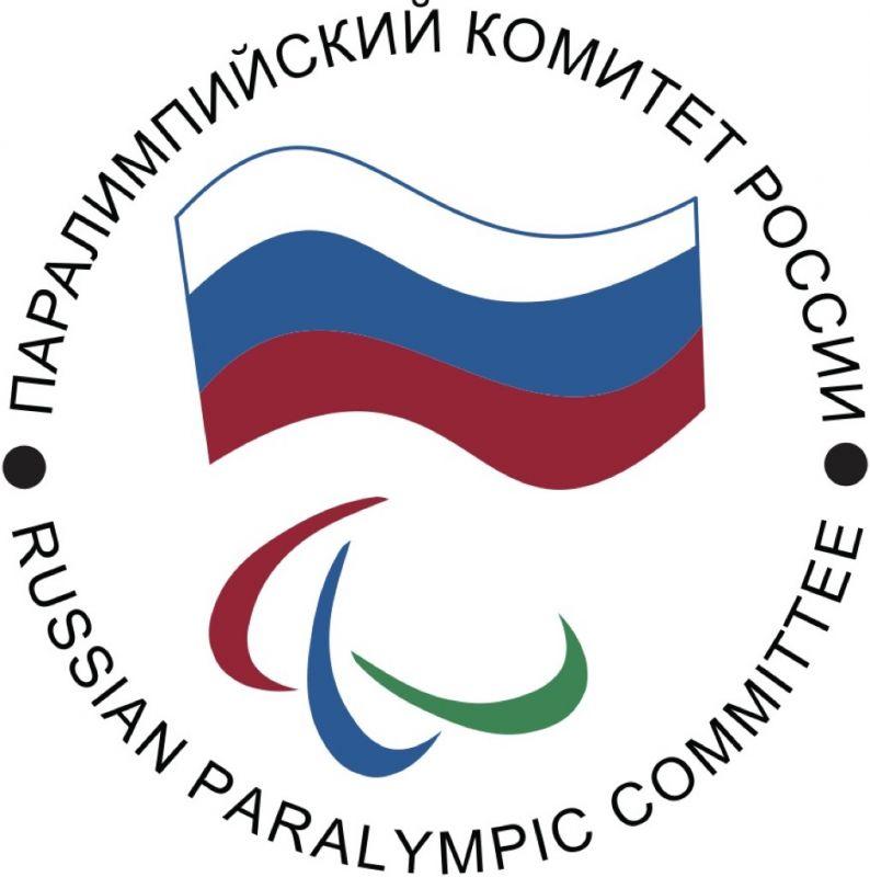 В.П. Лукин и П.А. Рожков в г. Челябинске (Челябинская область) встретились со спортсменами региона - членами паралимпийских сборных команд России