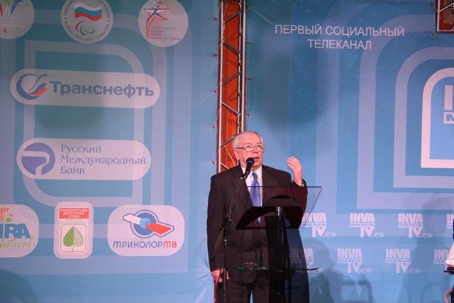 В здании центра Паралимпизма г. Москвы состоялась  Торжественная презентация начала полномасштабного вещания телеканала – Первый социальный «Инва Медиа ТВ»