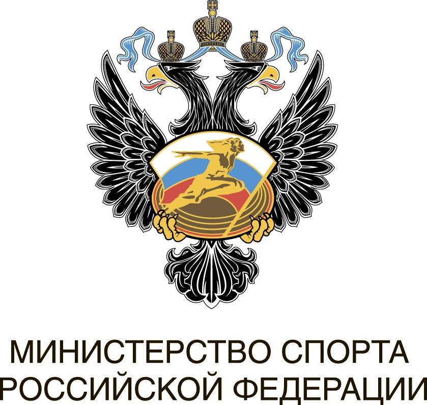 Минспорт России утвердил регламент по организации и проведению официальных физкультурных и спортивных мероприятий в нашей стране в условиях сохранения рисков распространения коронавирусной инфекции COVID-19