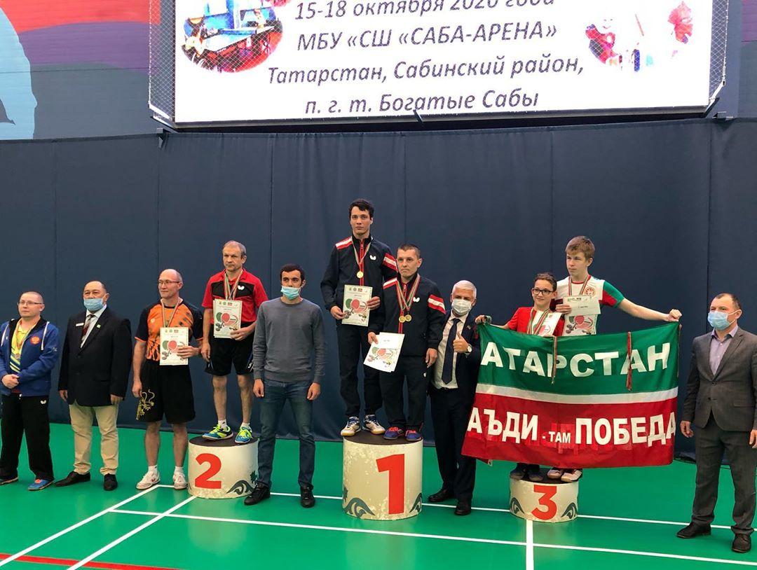 Определены победители Всероссийских соревнований «Кубок Татарстана» по настольному теннису спорта лиц с ИН и ПОДА