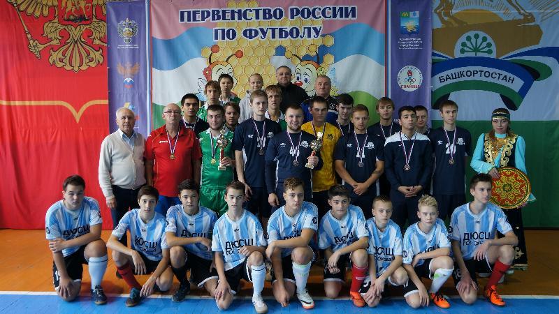 Спортсмены из Республики Башкортостан стали победителями первенства России по футзалу (5х5)