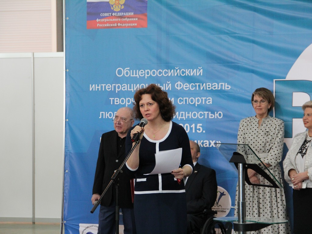Л.Н. Селезнев и О.В. Семенова приняли участие в торжественном открытии V Международной выставки «Реабилитация. Доступная среда».