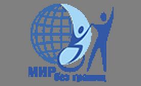 Смотрите мотивационные ролики, подготовленные к Международному дню инвалидов Центром развития детей и молодежи с ограниченными возможностями здоровья «Мир без границ»