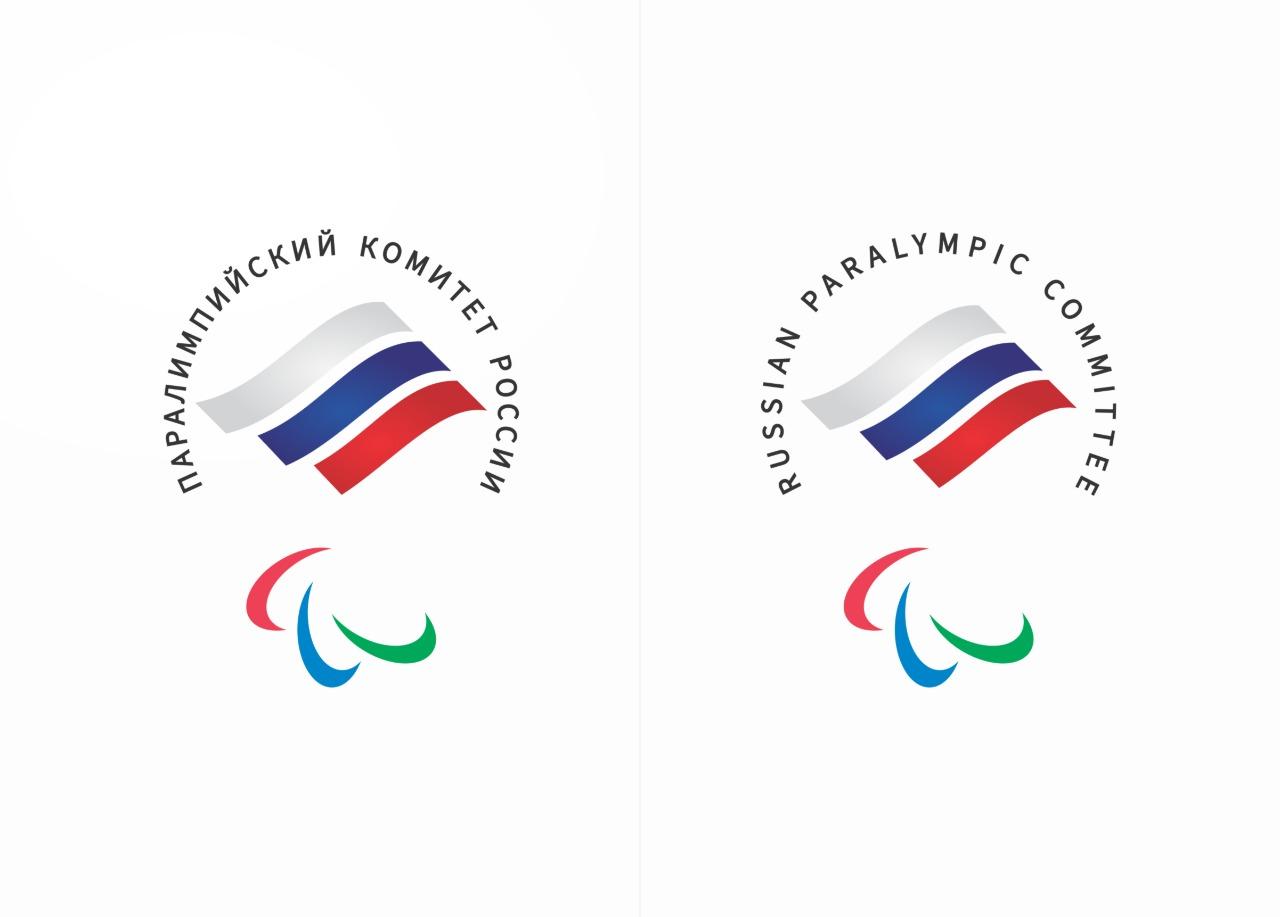 Паралимпийский комитет России представил обновленный логотип организации