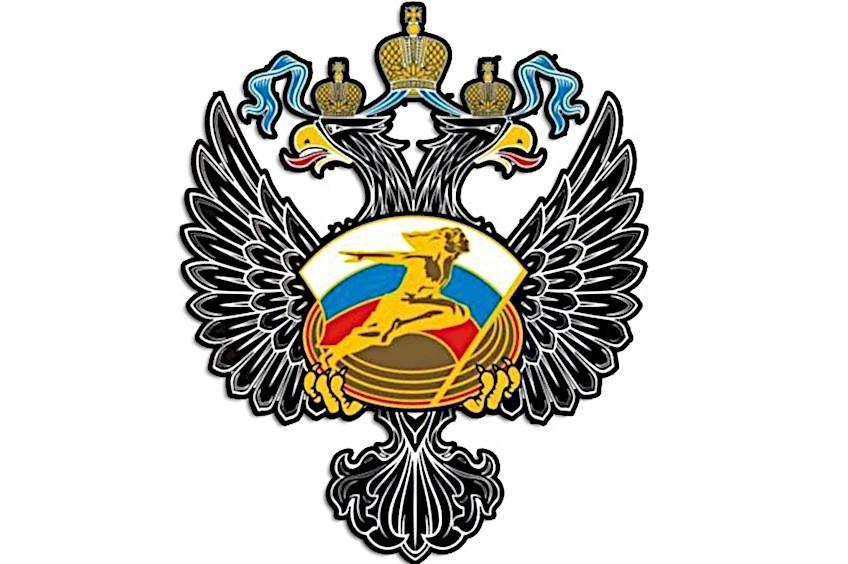 Минспорт России рекомендовал возобновить проведение всероссийских и межрегиональных спортивных соревнований в субъектах Российской Федерации