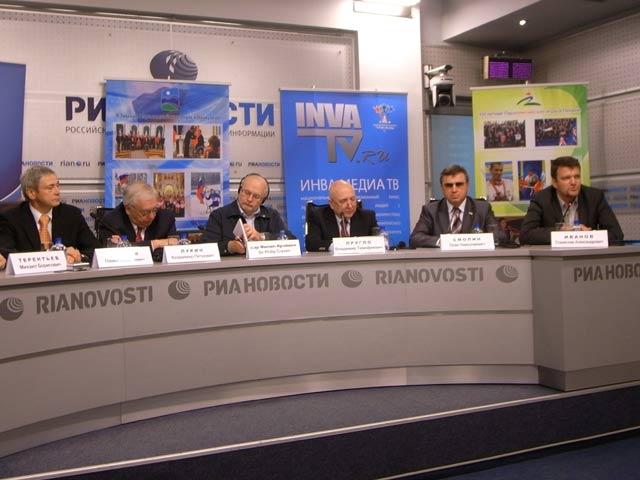 Презентация канала «Инва Медиа ТВ»