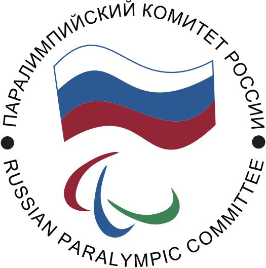ПКР восстановлен в членстве МПК с 15 марта 2019 года