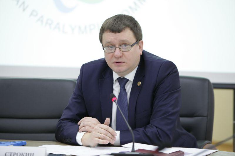 А.А. Строкин принял участие в заседании членов Наблюдательного совета Российского антидопингового агентства РУСАДА