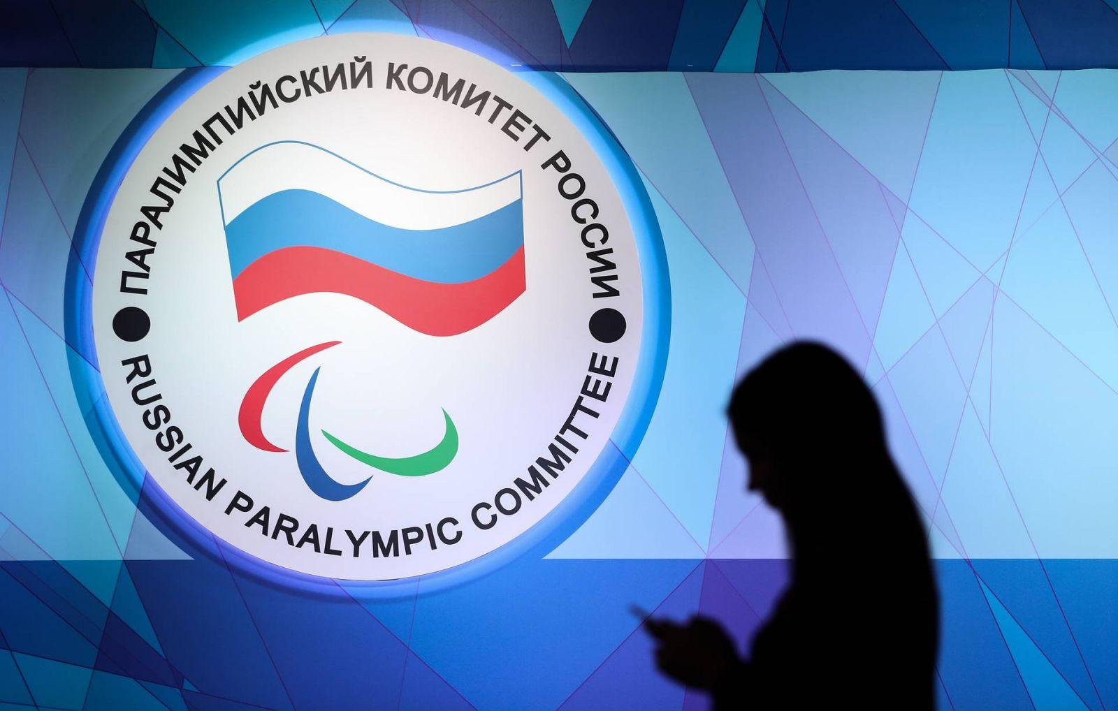 ТАСС: Паралимпийский комитет России отмечает 25-летний юбилей