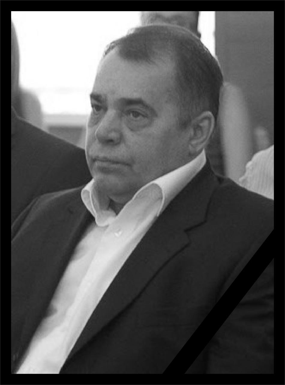 Президент ПКР В.П. Лукин выразил соболезнования родным, близким, друзьям и коллегам А.В. Тарабыкина