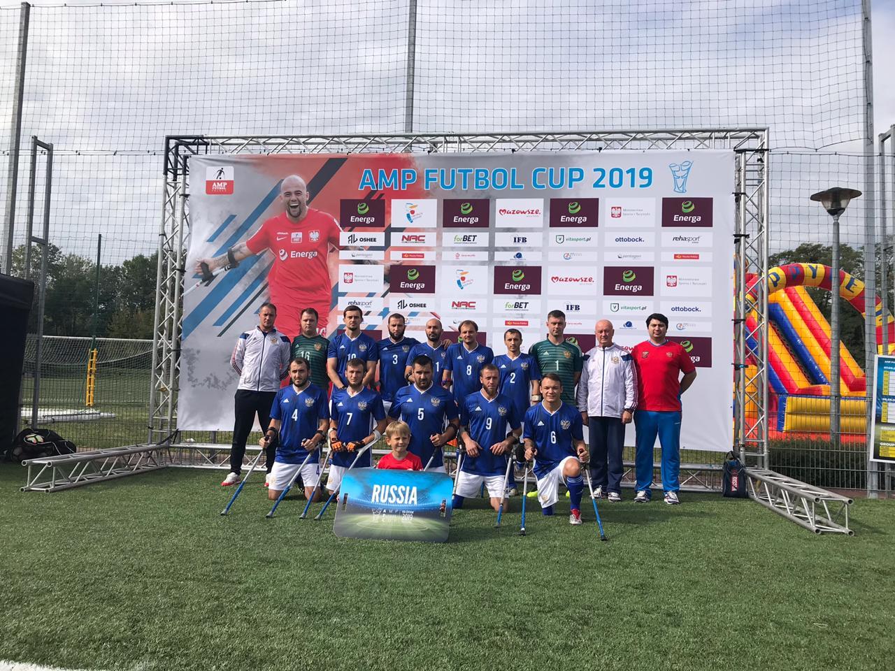 Сборная команда России по футболу ампутантов завоевала серебряные медали на международном турнире «Amp Futbol Cup-2019» в Польше