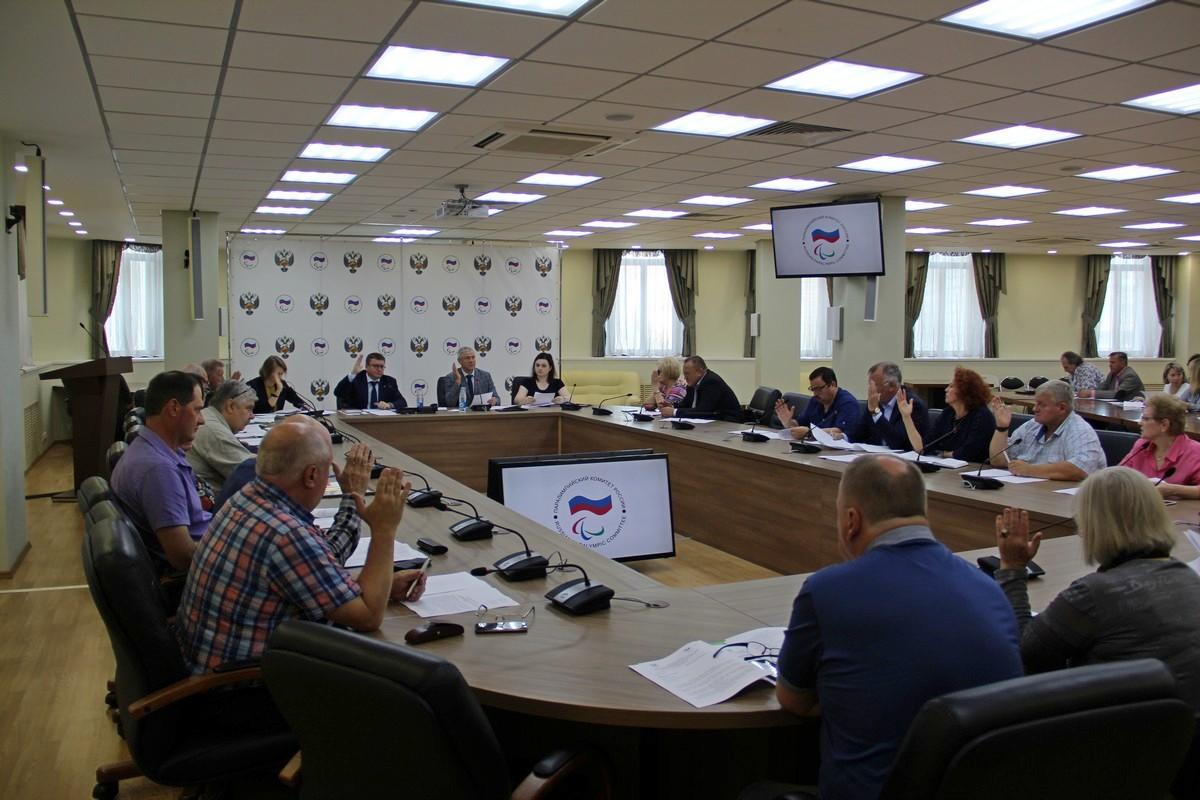 П.А. Рожков в офисе ПКР провел заседание Бюро рабочей группы ПКР по подготовке паралимпийских команд России к участию в XVI Паралимпийских летних играх 2020 г. в г. Токио