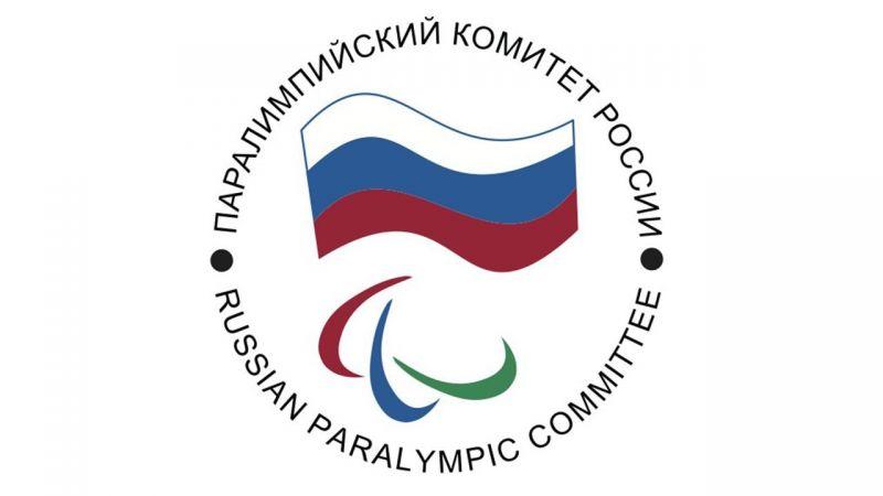 Президент ПКР В.П. Лукин поздравил МПК с 31-летием со дня образования