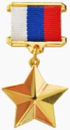 ПКР поздравляет с Днем героев Отечества В.А. Бочарова, Р.М. Нальгиева
