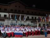 В горной паралимпийской деревне г. Сочи состоялась торжественная церемония подъема флага Российский Федерации