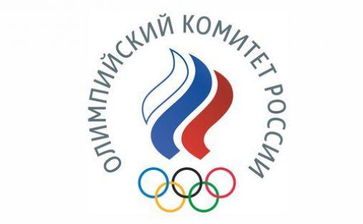 Председатель Исполкома, первый вице-президент ПКР П.А, Рожков, генеральный секретарь ПКР, 5-кратный чемпион Паралимпийских игр А.А. Строкин в режиме видео-конференц-связи приняли участие в Олимпийском собрании