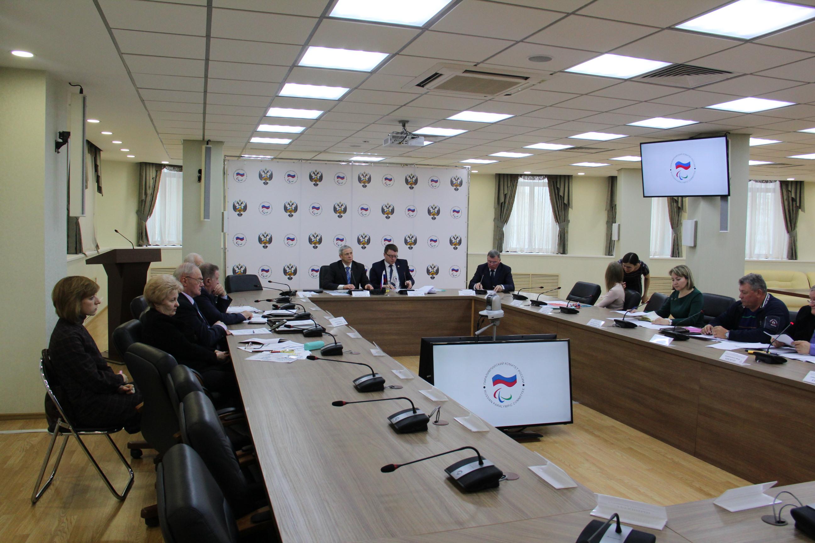 П.А. Рожков в зале Исполкома ПКР провел заседание Бюро рабочей группы по подготовке сборных команд России к участию в Паралимпийских играх-2018