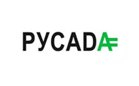 РУСАДА запустило сервис проверки субстанции на вхождение в запрещенный список ВАДА