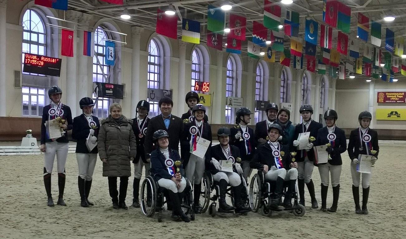 Команда Москва-1 стала победителем абсолютного командного зачета чемпионата России по конному спорту лиц с ПОДА