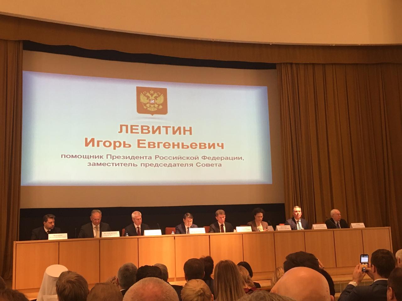 В.П. Лукин в г. Москве принял участие в заседании рабочей группы по подготовке заседания Совета при Президенте РФ по развитию физической культуры и спорта
