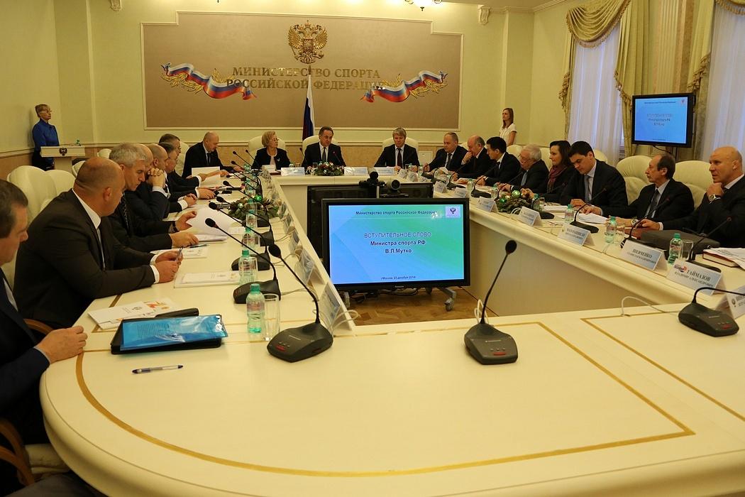 В.П. Лукин принял участие в заседании Коллегии Минспорта РФ под председательством В.Л. Мутко