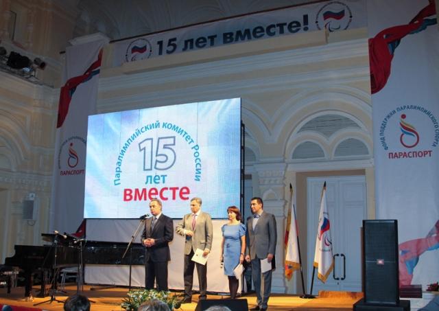 В банкетном зале ГУМа  состоялся торжественный прием, посвященный 15-летию ПКР