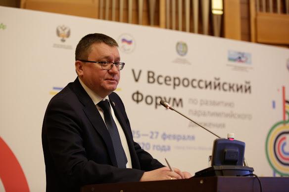 А.А. Строкин принял участие в заседании Комиссии Минспорта России по присвоению почетных спортивных званий