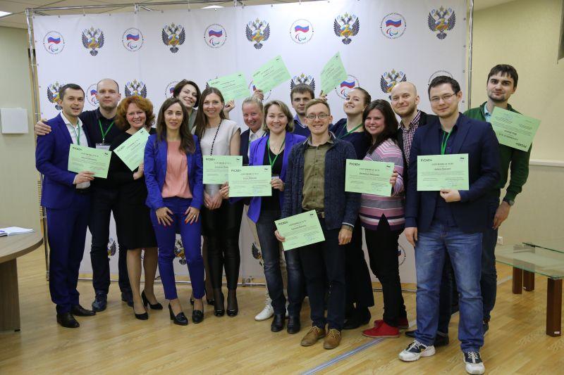 РУСАДА совместно с ПКР провели образовательный семинар для сотрудников Аппарата ПКР по подготовке преподавателей информационно-образовательных антидопинговых программ