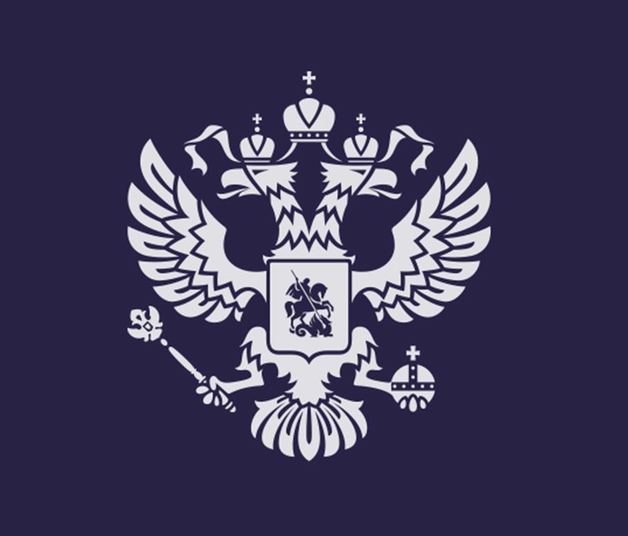 Президент РФ В.В. Путин утвердил перечень поручений по итогам заседания Совета по развитию физической культуры и спорта, состоявшегося 6 октября 2020 года
