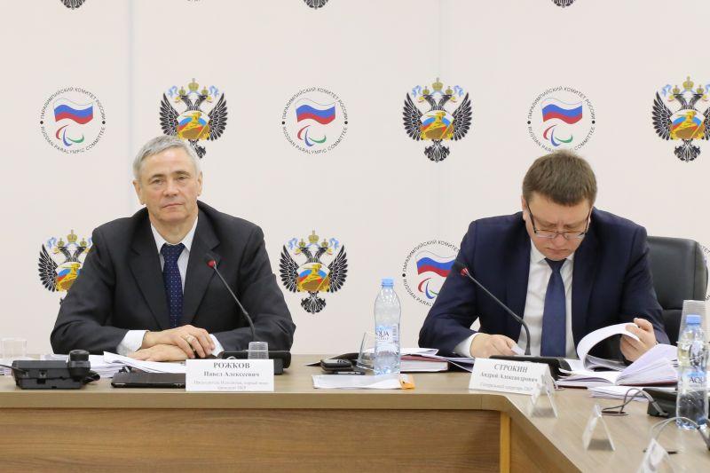П.А. Рожков в зале Исполкома ПКР провел заседание Совета по координации программ, планов и мероприятий ПКР