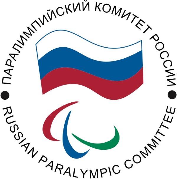 Пресс-релиз по отчету ПКР о ходе выполнения Критериев восстановления членства ПКР в МПК, представленный Рабочей группе МПК за октябрь 2017 г.