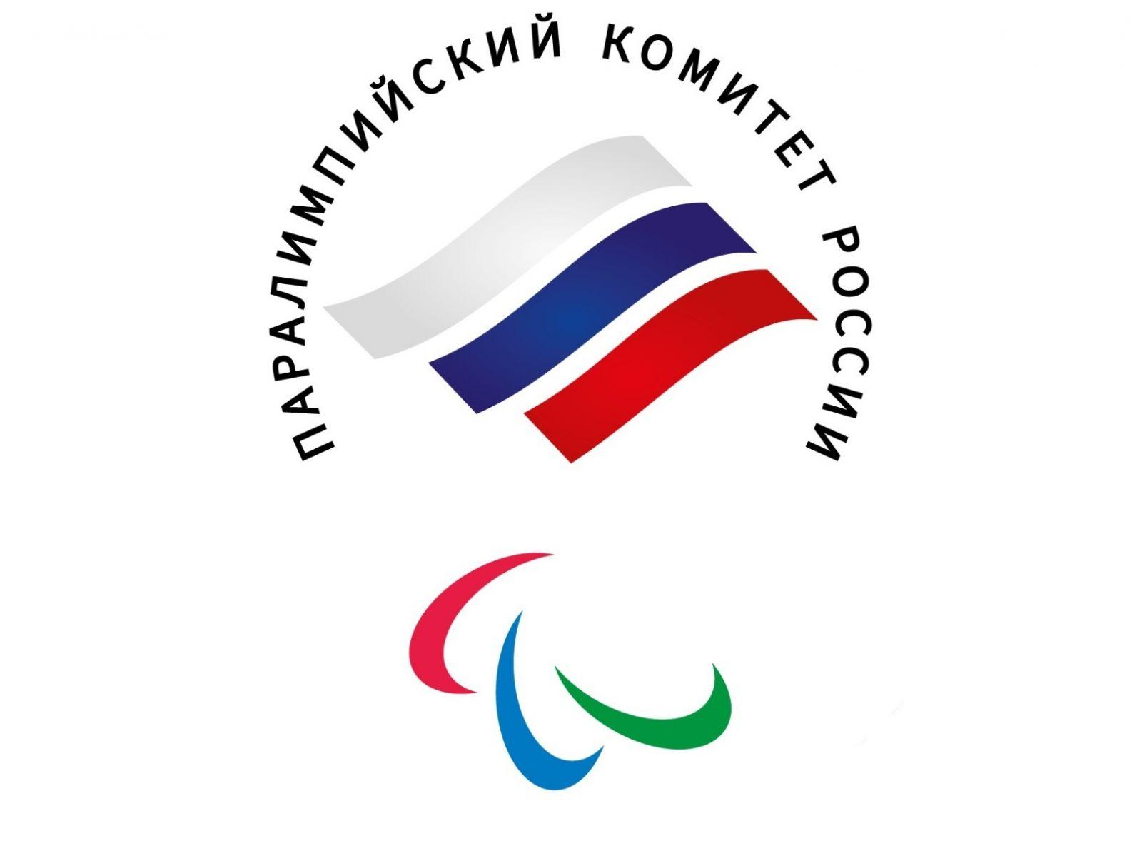 ПКР приглашает производителей и поставщиков спортивной одежды стать официальным экипировщиком Паралимпийской делегации России на XIII Паралимпийских зимних играх 2022 года в г. Пекине (КНР)
